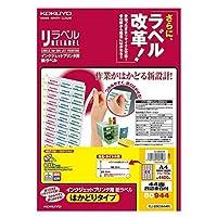 コクヨ インクジェット用 ラベルシール 44面 100枚 KJ-E80944N Japan