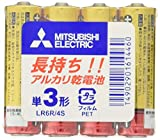 アルカリ乾電池 単3形 4本パック LR6R/4S