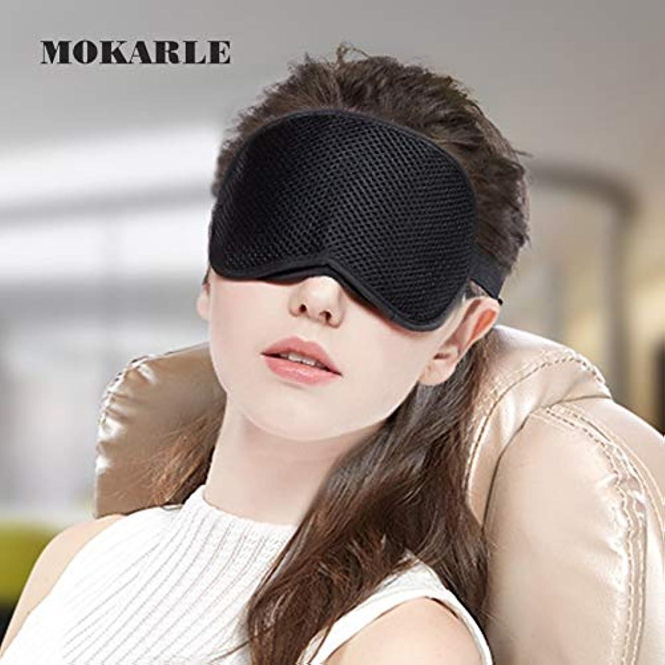 神秘的なサイクル知覚的NOTE 竹炭睡眠マスクメッシュ通気性ソフト快適な包帯用目の睡眠調節可能な包帯旅行残りの援助