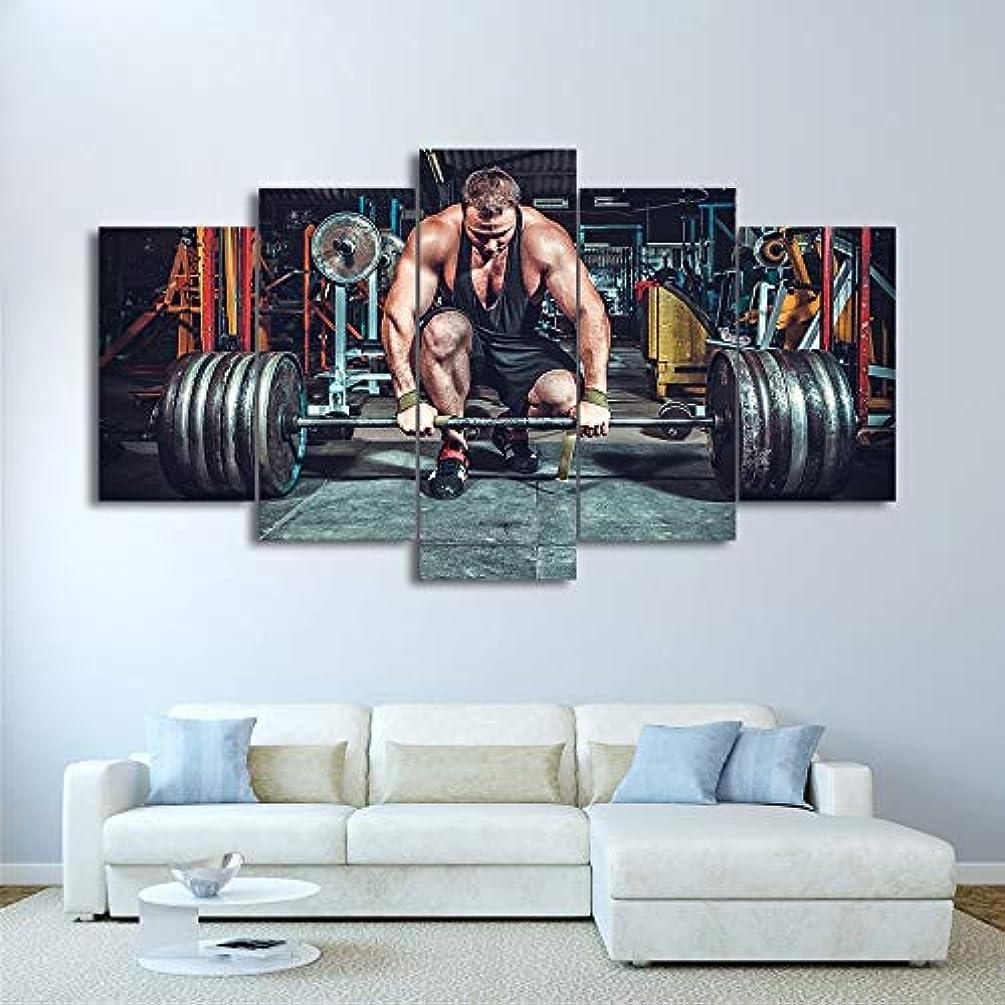 疼痛愛情深いチャーターWLHBH キャンバスポスターhdプリントウォールアート写真モジュラーフレーム5個重量挙げフィットネス機器絵画ジムルームの装飾,30x40 30x60 30x80cm,フレーム付き