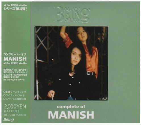 コンプリート・オブ・MANISH at the BEING studio