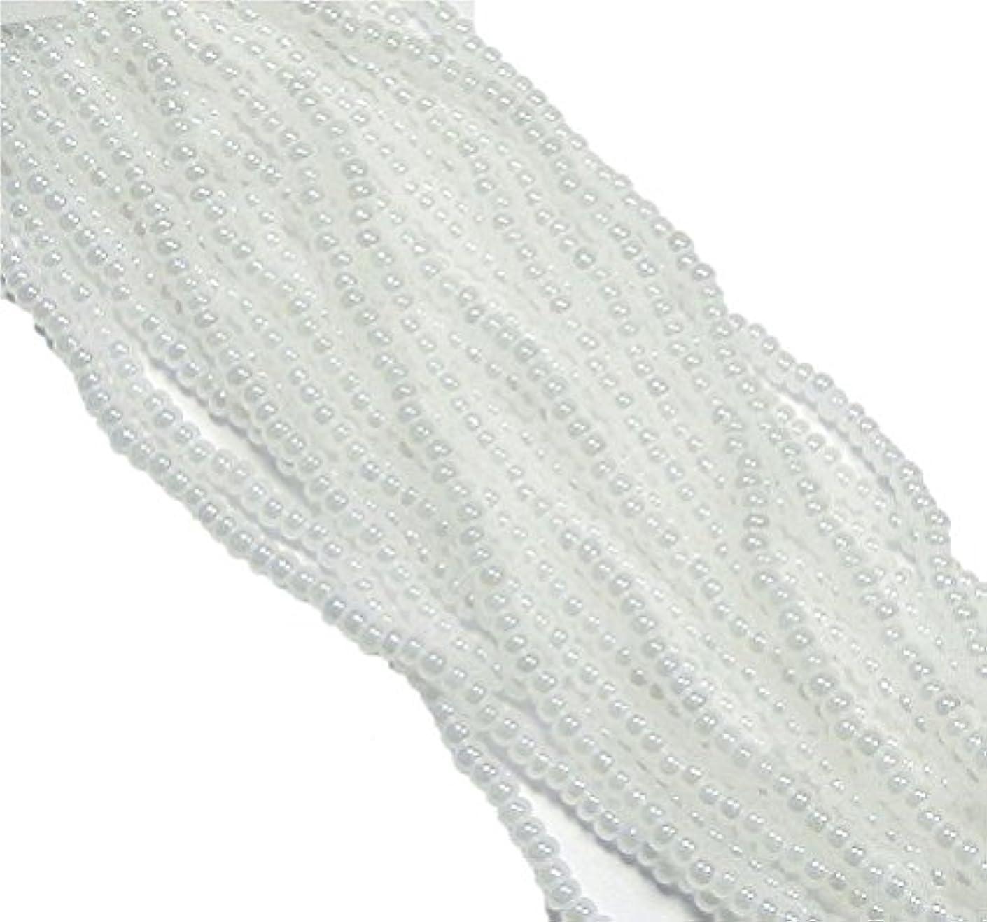 Genuine Jablonex Preciosa Czech Glass Seed Beads 11/0 Ceylon (Pearlized) - Mini Hanks White Pearl