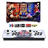 VEGAMED 3300 Games in 1 Arcade Game Console, 3D Pandoras Box Double Stick, 3300 Arcade Game, Support Search Game, 3D Games, HDMI VGA USB PS, 1280X720 Full HD Video Game
