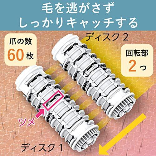 パナソニック脱毛器ソイエボディ用アタッチメント2種シルバーES-EL4B-S