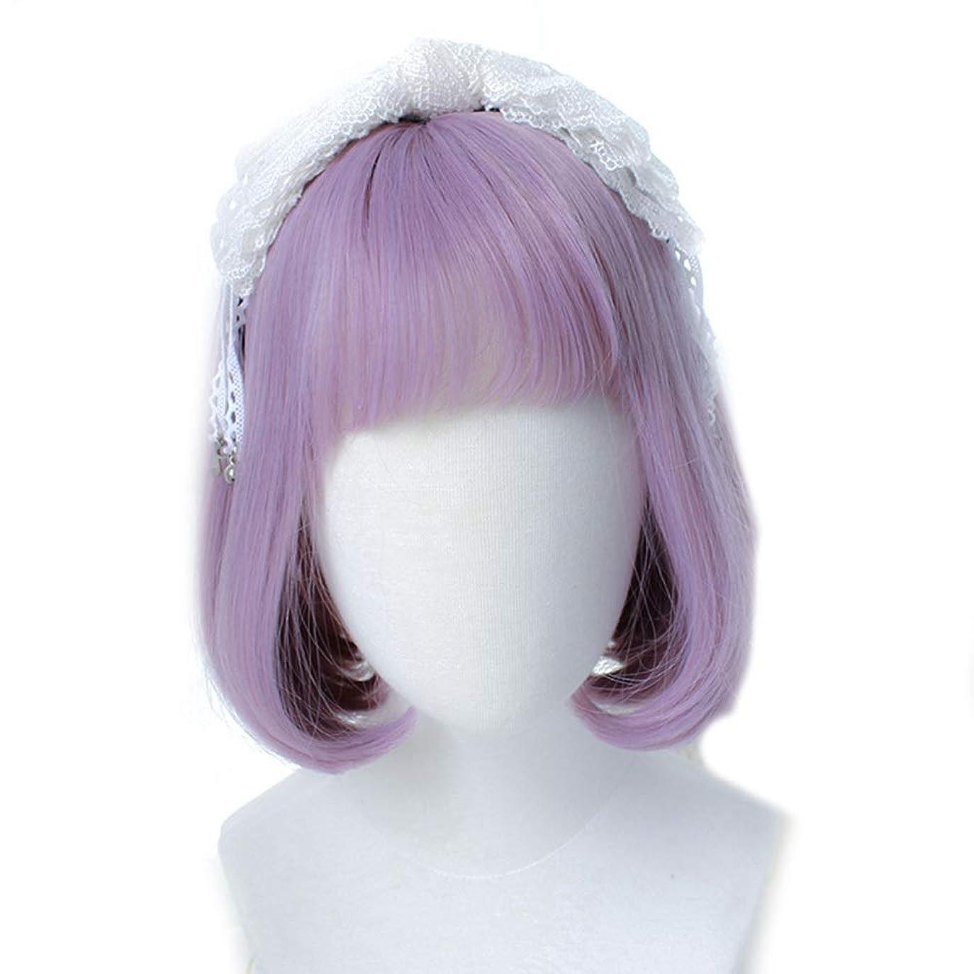 ポンペイ成功未接続Isikawan 女性のためのヘアコスプレパーティードレスショートボブウィッグ女の子のナシヘッドショートカーリーヘアwithエアー前髪合成 (色 : Photo Color)