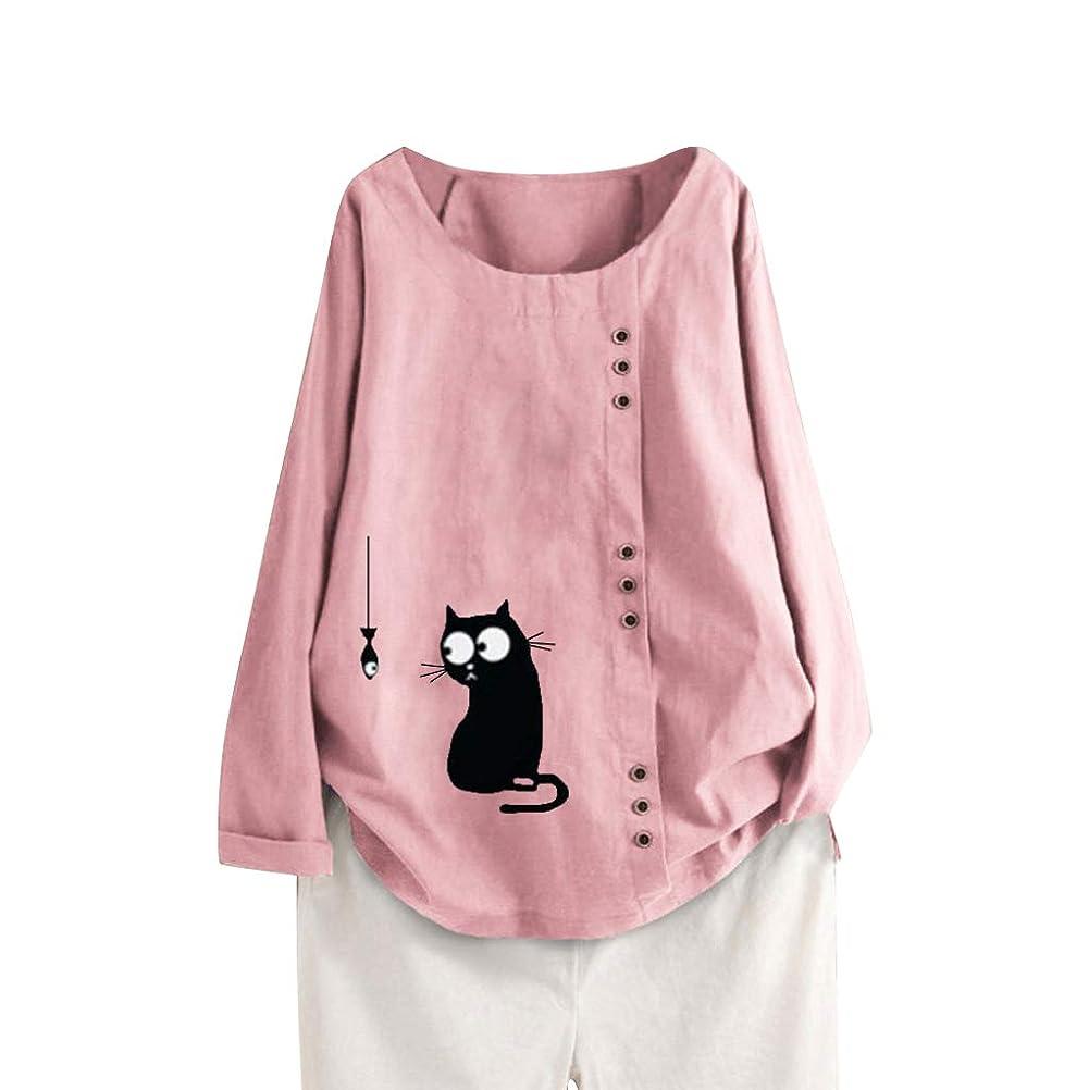 出来事ぼろラフAguleaph レディース Tシャツ おおきいサイズ 長袖 コットンとリネン 花柄 トップス 学生 洋服 お出かけ ワイシャツ 流行り ブラウス 快適な 軽い 柔らかい かっこいい カジュアル シンプル オシャレ 春夏秋