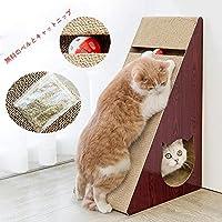 猫用爪とぎ ダンボール 猫 つめとぎ 爪とぎ 猫おもちゃ 段ボール 鈴付き 猫スクラッチャー ダンボールガリガリ 高密度 耐久 小型 ベッド 子猫 運動不足 ストレス解消(ギフトキャットニップ)-m