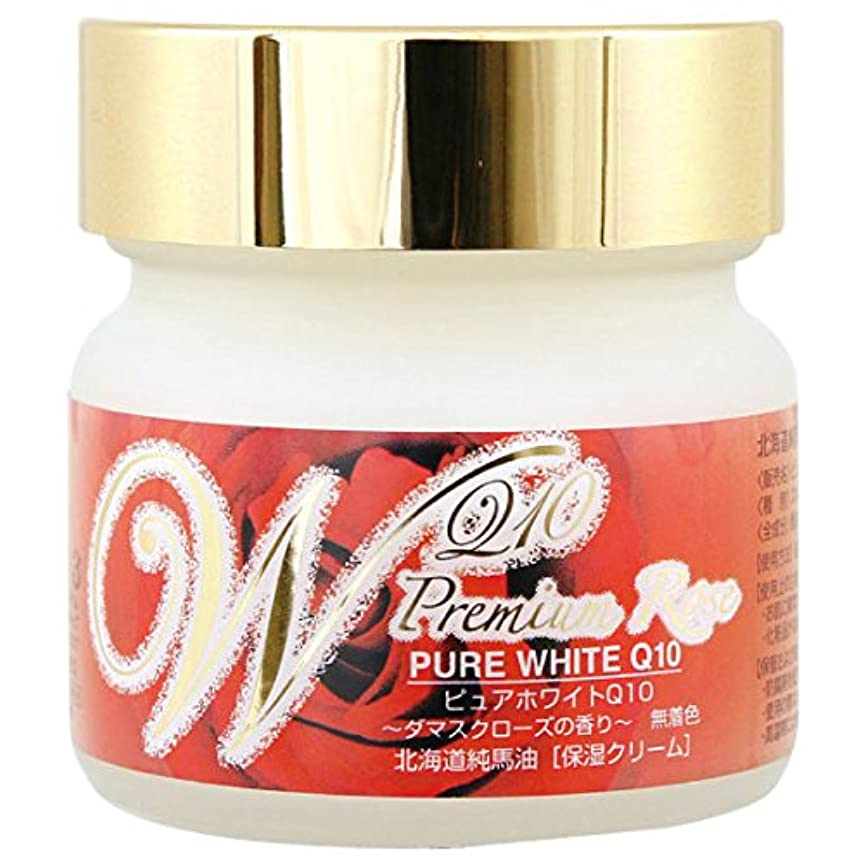 分注する療法必要性【30代からのリフトアップ化粧品】ピュアホワイトQ10プレミアムローズ 65g