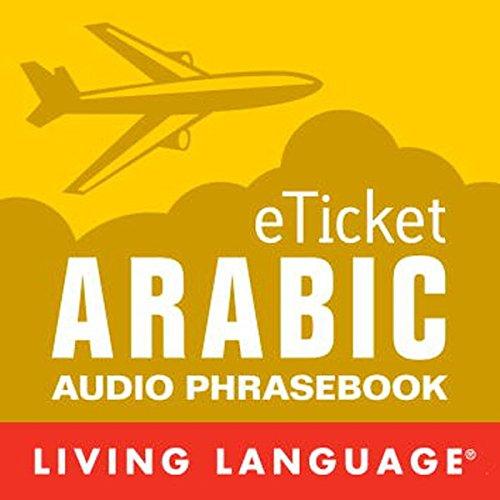 eTicket Arabic cover art