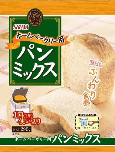 昭和 ホームベーカリー用パンミックス 290g×15個