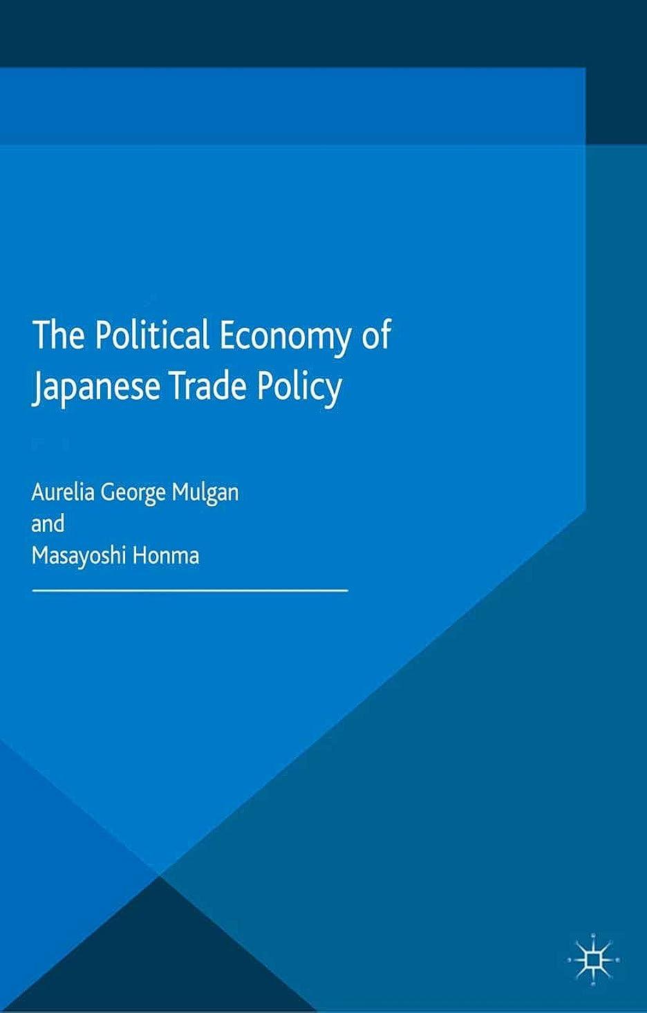 プラスシビック彼らのThe Political Economy of Japanese Trade Policy (Critical Studies of the Asia-Pacific) (English Edition)
