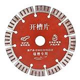 Disco de corte de hoja de sierra circular de diamante de 160 mm para máquina de ranurado, hoja de sierra, 5 uds.