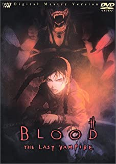 BLOOD THE LAST VAMPIRE Digital Master Version [DVD]