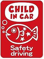 imoninn CHILD in car ステッカー 【マグネットタイプ】 No.51 サカナさん (赤色)