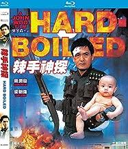 Hard-Boiled (Region A Blu-ray) (English Subtitled) 辣手神探