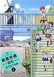 男爵校長DS 1 (1) (アクションコミックス)