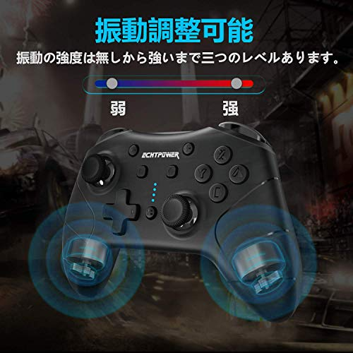 ECHTPower『Switchコントローラーpro』