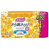 ナチュラ さら肌さらり 吸水ナプキン すっきり少量用 69枚