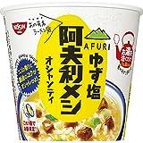 日清 AFURI ゆず塩阿夫利メシ オシャンティ 86g ×6個