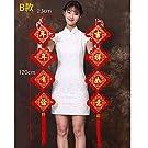赤い中国結新年春節飾り、新しい家、婚礼、幸運吉祥の贈り物 (B)