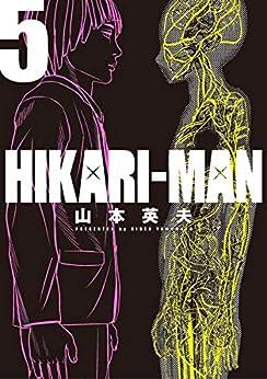 HIKARIーMAN 第05巻