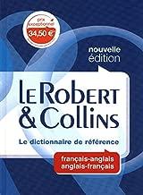 Le Robert & Collins: Dictionnaire français-anglais / anglais-français (French and English Edition)