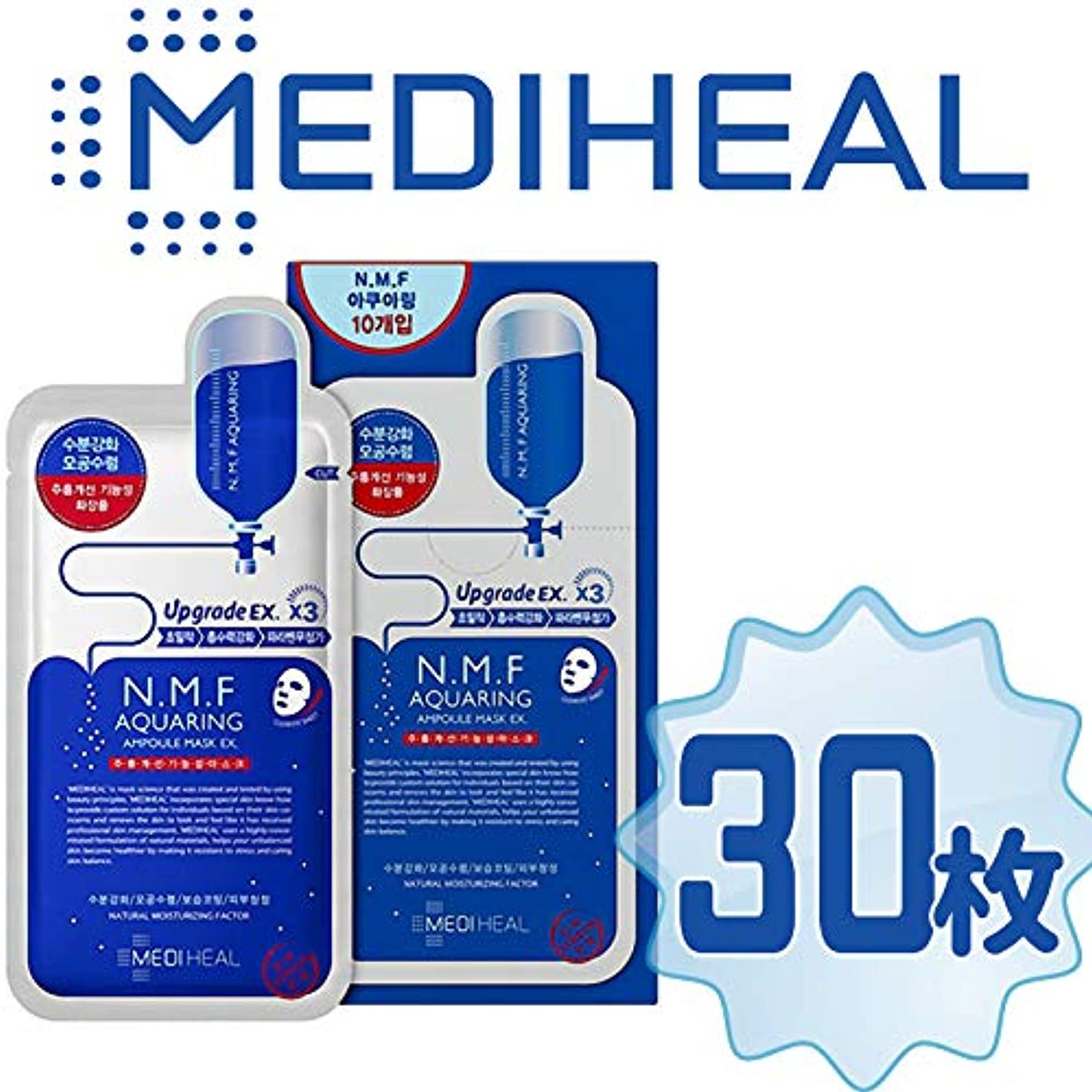 無効神学校シロクマ【正規輸入品】Mediheal メディヒール N.M.F アクアリング アンプル?マスクパックEX 10枚入り×3(Aquaring Ampoule Essential Mask PackEX 1box(10sheet)×3