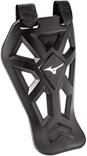 Mizuno Catcher's Helmet Throat Guard,  Black