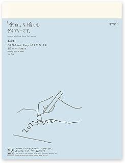 デザインフィル ミドリ MDノート ダイアリー 手帳 2021年 A4変形 マンスリー 薄型 22058006 (2020年 12月始まり)
