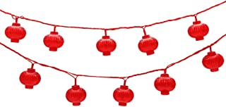 KESYOO New Year Lantern String Light 10LEDs Red Lantern Lamp Fairy Lights Battery Operated Ambient Light for Wedding Chine...