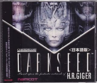 DARKSEED ダークシード H.R.GIGER for Macintosh