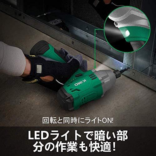 KIMO電動インパクトドライバー12V充電式無段変速・正逆転両用最大締付トルク100N・m過負荷保護過熱保護放電保護小型・軽量・高出力日曜大工DIYビットセット6本・六角ソケット4本付き1.5Ahバッテリ1本・充電器・収納袋付きQM-3001(インパクトドライバー)