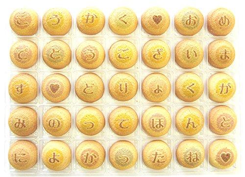 COOKIE MAIL 合格祝いお手紙 クッキーメール(ps01-bt-cs-u-ba)