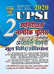 UP Police ASI Book