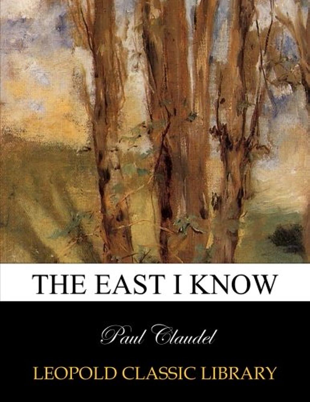 口実ペンス卒業The East I know