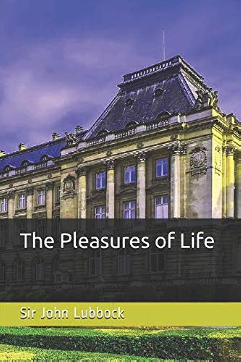 サドルガラスチャンピオンThe Pleasures of Life