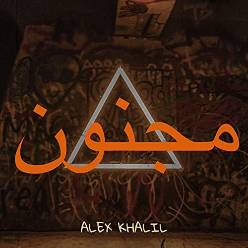 ALEX KHALIL