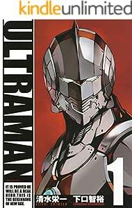 ULTRAMAN 1巻 表紙画像
