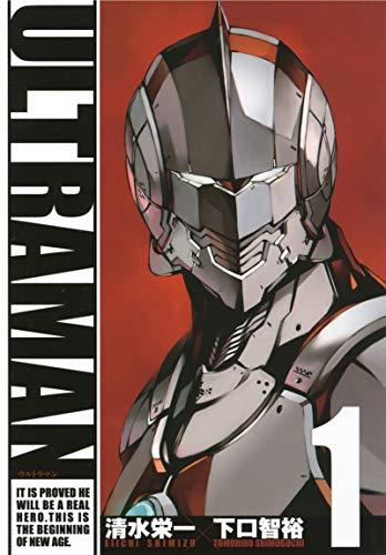 ヒーローズコミックス『ULTRAMAN』