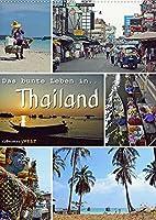 Das bunte Leben in Thailand (Wandkalender 2022 DIN A2 hoch): Eine Reise durch Thailand... (Planer, 14 Seiten )