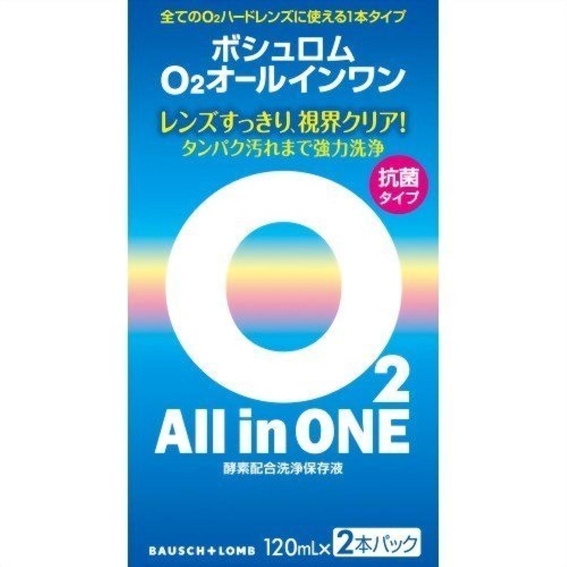 水曜日軍団絵O2オールインワン 2本パック (120ml*2) 3箱セット