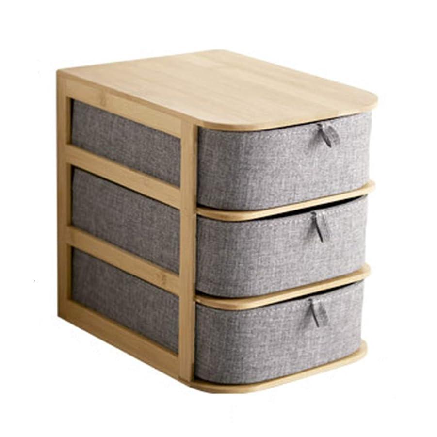 成長期待文法木製収納ボックス 化粧品オーガナイザー 化粧品収納ボックス コスメスタンド 引き出し式 メイクケース コスメ収納 雑貨 小物入れ 化粧道具入れ (3層)