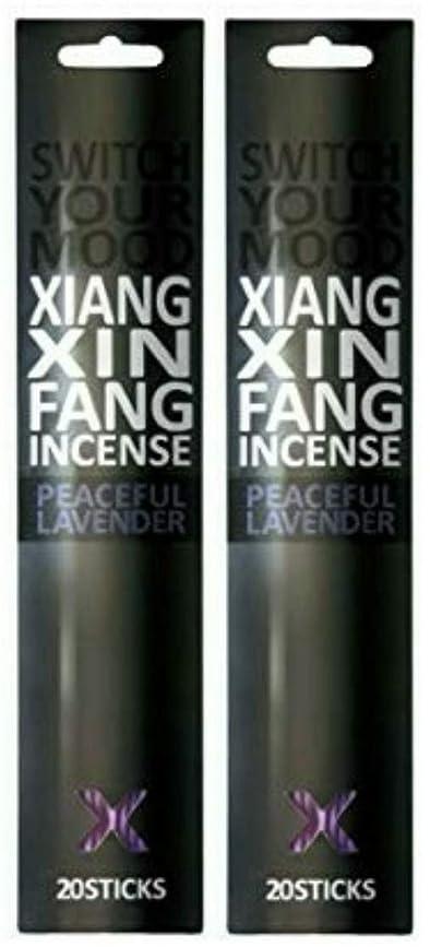 傘社交的比較的(2個セット) XIANG XIN FANG INCENSE ピースフルラベンダー 20本入