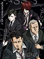 【Amazon.co.jp限定】PSYCHO-PASS サイコパス 3 Vol.2 初回生産限定版(全巻購入特典:「描き下ろしA3デスクマット」&「特...