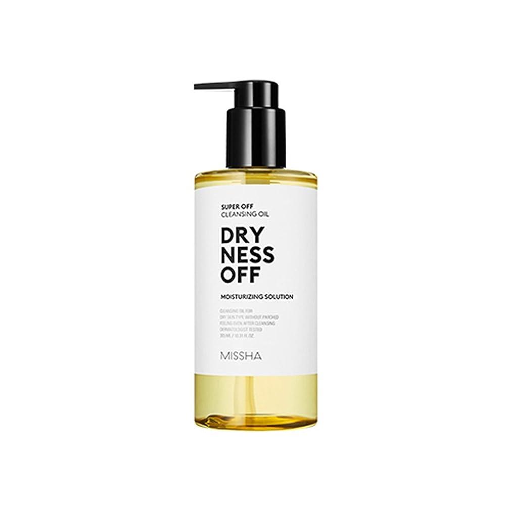 のヒープみすぼらしいバーマドMissha Super Off Cleansing Oil 305ml ミシャ スーパー オフ クレンジング オイル (Dryness Off ドライニス オフ) [並行輸入品]