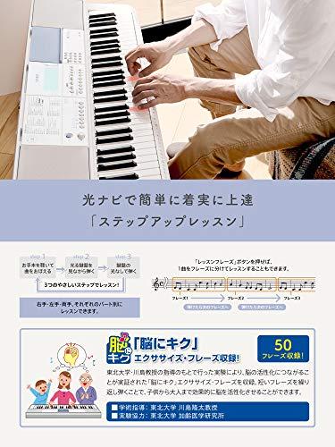 カシオ()光ナビゲーションキーボードLK-51561鍵盤鍵盤が光る初心者でも簡単楽譜が読めなくても弾ける人気の200曲内蔵アプリで曲が増やせる