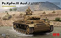 ライフィールドモデル 1/35 ドイツ軍 III号戦車J型 With フルインテリア プラモデル