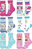6 Paar Die Eiskönigin Frozen Mädchen Socken Kinder Strümpfe 23-26 / mehrfarbi