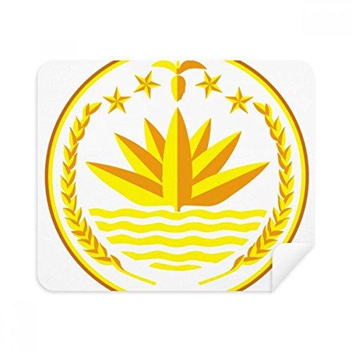 DIYthinker Dhaka Bangladesh National Emblem Telefon Siebreiniger Gläser Reinigungstuch 2pcs Suede Fabric