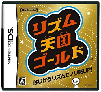 Best japan ds game Reviews